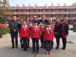 Shiquan school